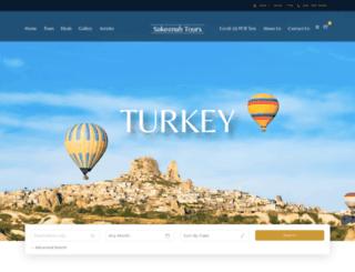 sakeenahtours.com screenshot