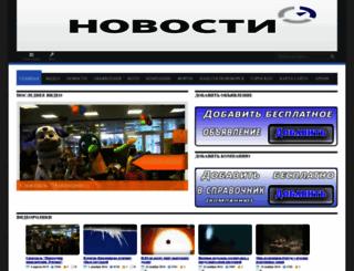 sakh-psue.ru screenshot
