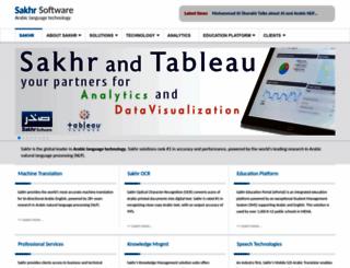 sakhr.com screenshot