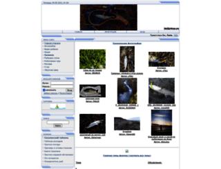sakhriver.ru screenshot