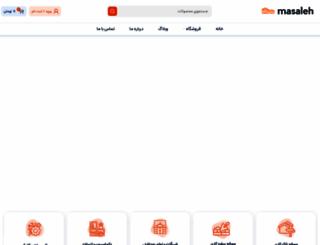 sakhtyar.com screenshot