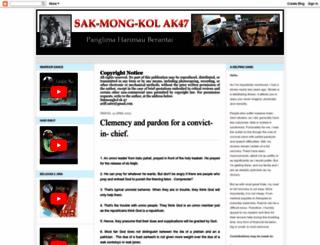 sakmongkol.blogspot.com screenshot