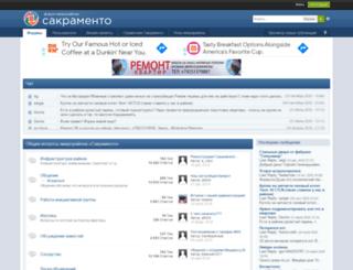 sakramento.org screenshot