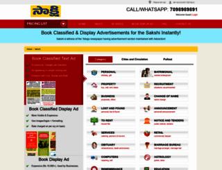 Sakshi Jurnalijam at top accessify com