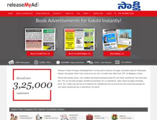 sakshi.releasemyad.com screenshot