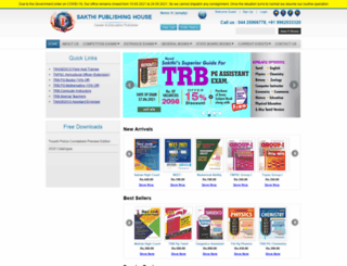 sakthibooks.com screenshot