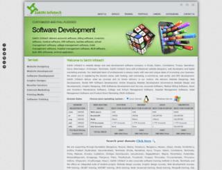 sakthiinfotech.com screenshot