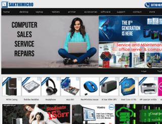 sakthimicro.com screenshot