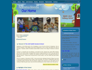 sakthischools.org screenshot