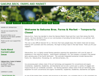 sakumamarket.com screenshot