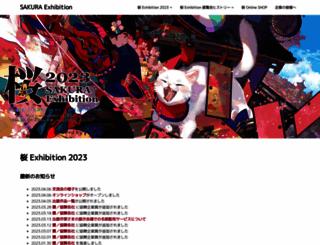 sakura-ex.info screenshot