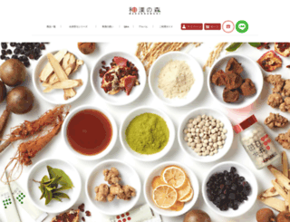 sakura-tuhan.com screenshot