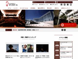 sakurahall.jp screenshot