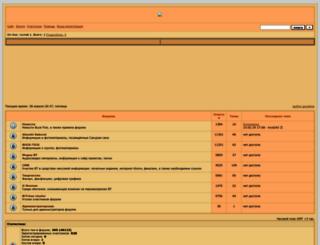 sakurai.forum24.ru screenshot