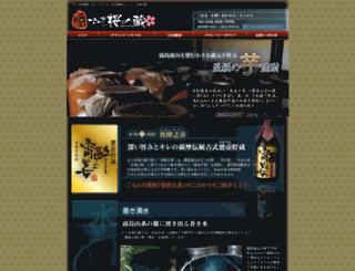 sakuranokura.com screenshot