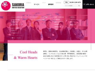 sakurasodan.com screenshot