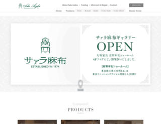 sala-azabu.co.jp screenshot