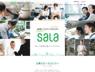 sala.jp screenshot
