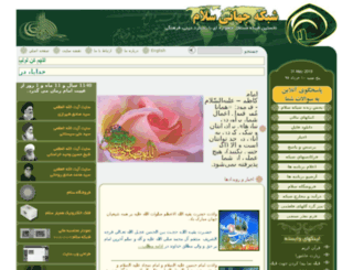 salaamtv.org screenshot