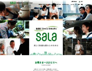 salagroup.jp screenshot