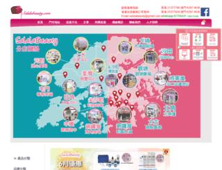 salalabeauty.com screenshot