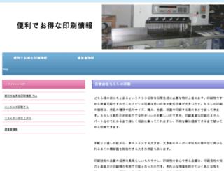 salamaty.info screenshot