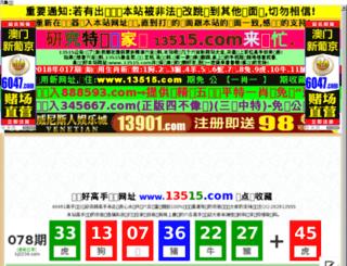 salaryguideline.com screenshot