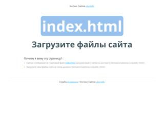 salativse.ru screenshot