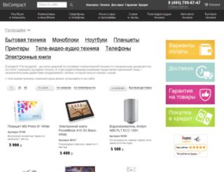 sale.becompact.ru screenshot