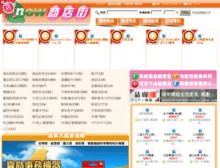 sale.sunup.net screenshot