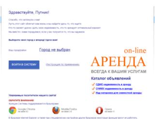 sale28.ru screenshot