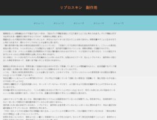 saleairmaxshoes.com screenshot