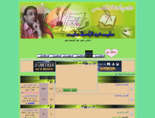 saleem.akbarmontada.com screenshot
