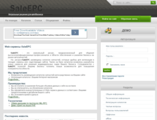 saleepc.ru screenshot