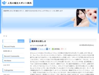 saleoakleysunglassescheap.com screenshot