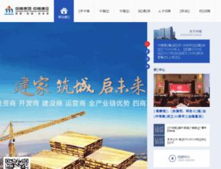 sales.zhongnangroup.cn screenshot