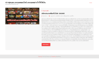 salesanime.com screenshot