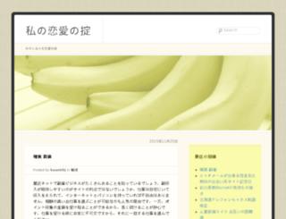 salesleadgenerationhq.com screenshot