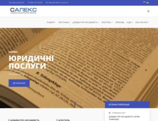 salex-lcc.com.ua screenshot