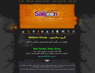 salijoon.info screenshot