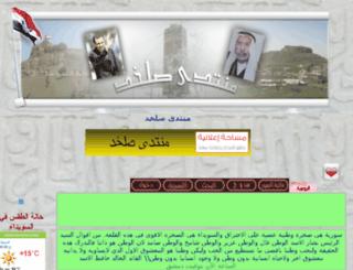 salkhad.hot4um.com screenshot