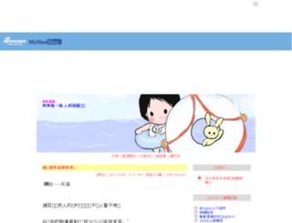 sallyhck.mysinablog.com screenshot