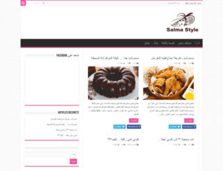salmastyle.com screenshot