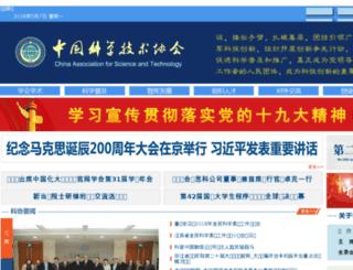 salng.net screenshot