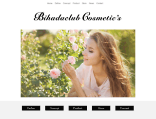 salon-brand.com screenshot