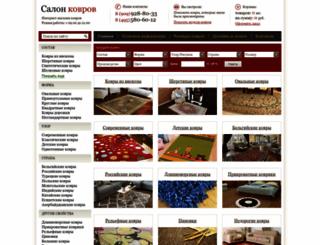 salon-kovrov.ru screenshot