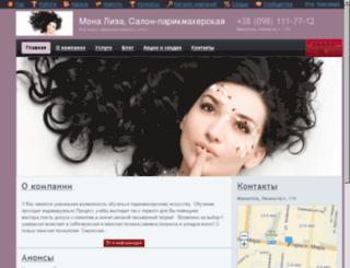 salon.gidmariupol.com screenshot