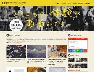 salon.horiemon.com screenshot