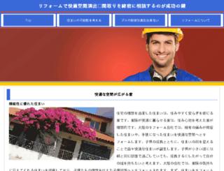 salon3g.com screenshot
