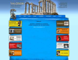saloniki.nl screenshot